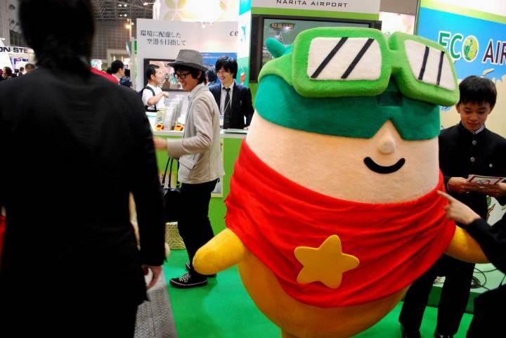 He's Kutan! The Airport Hero!