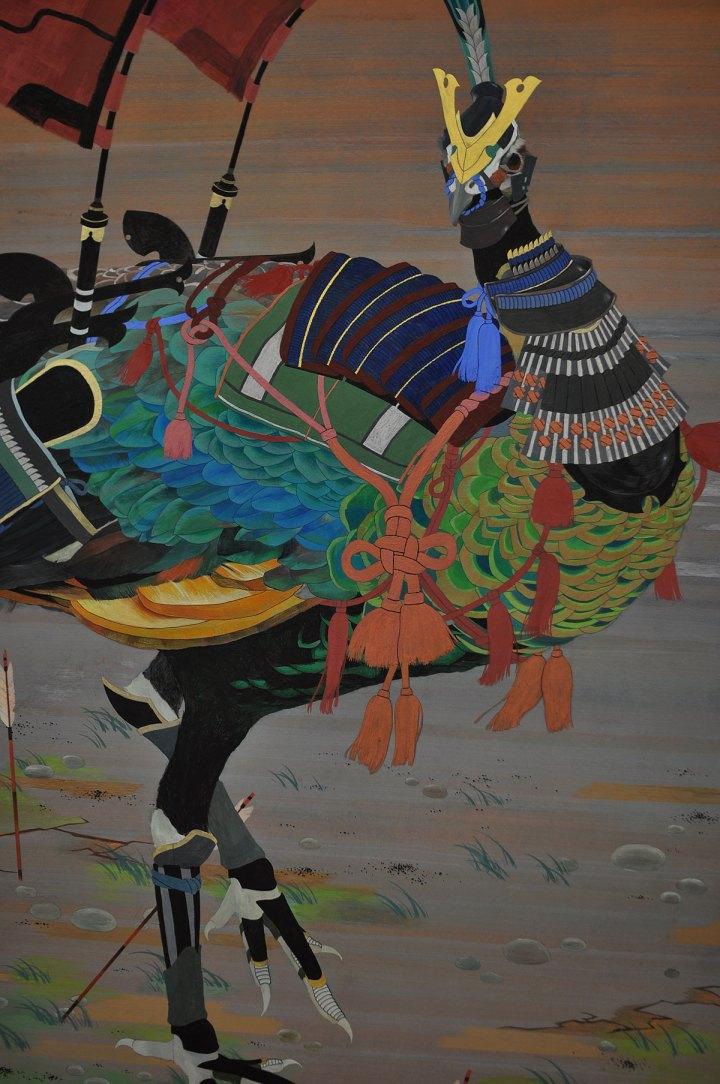 Armored Peacock - Noriko Wada