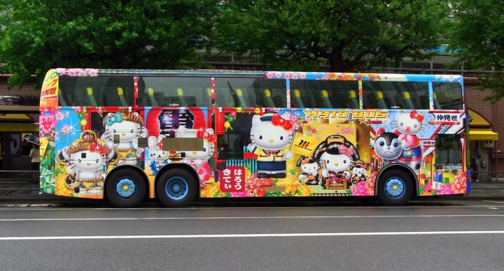 Blinged out Hato Bus - Hello Kitty in Tokyo