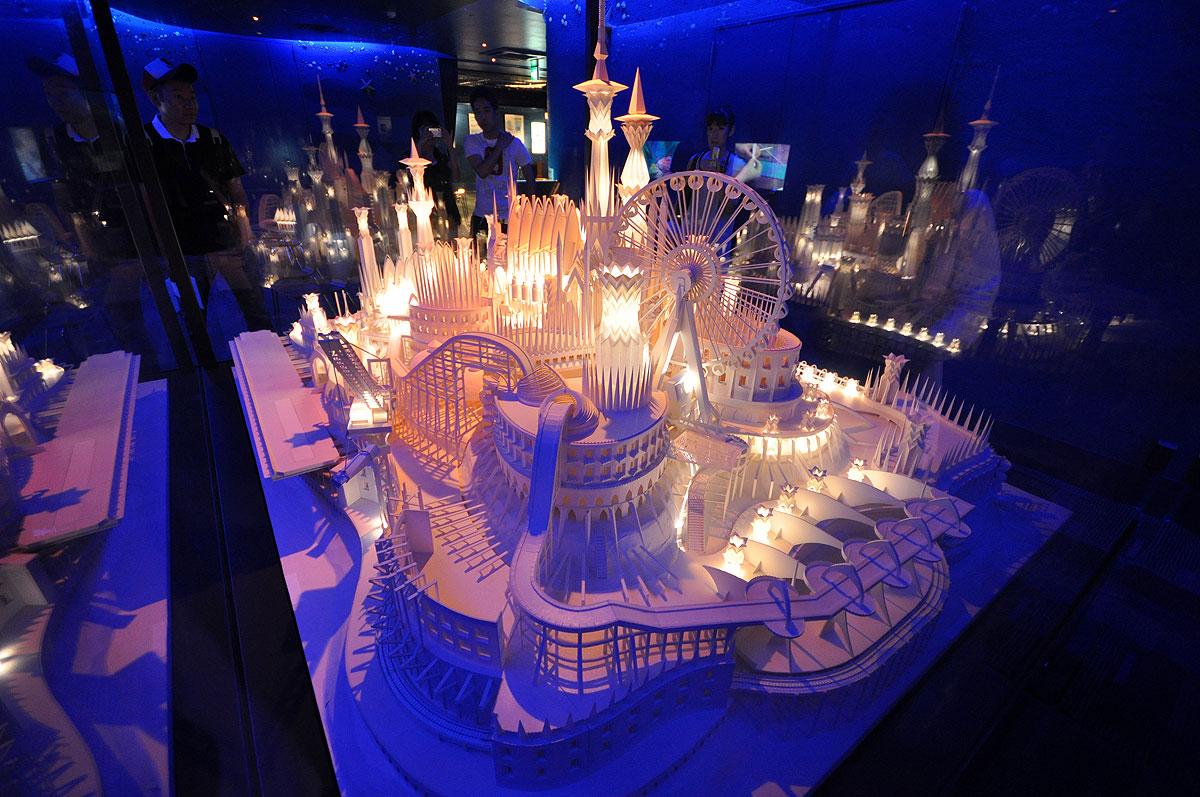 Замок из бумаги Ватару Итоу (Wataru Itou) 0