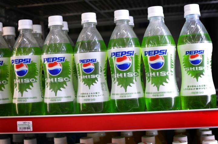 Pepsi Shiso (Perilla)
