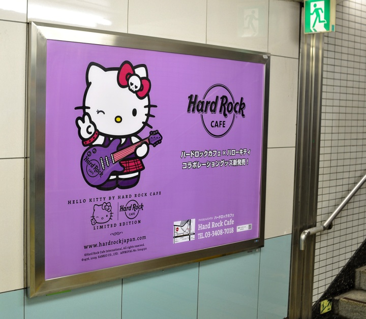 hello_kitty_hardrockcafe