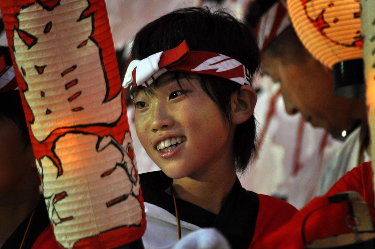 Japanese Girl Face
