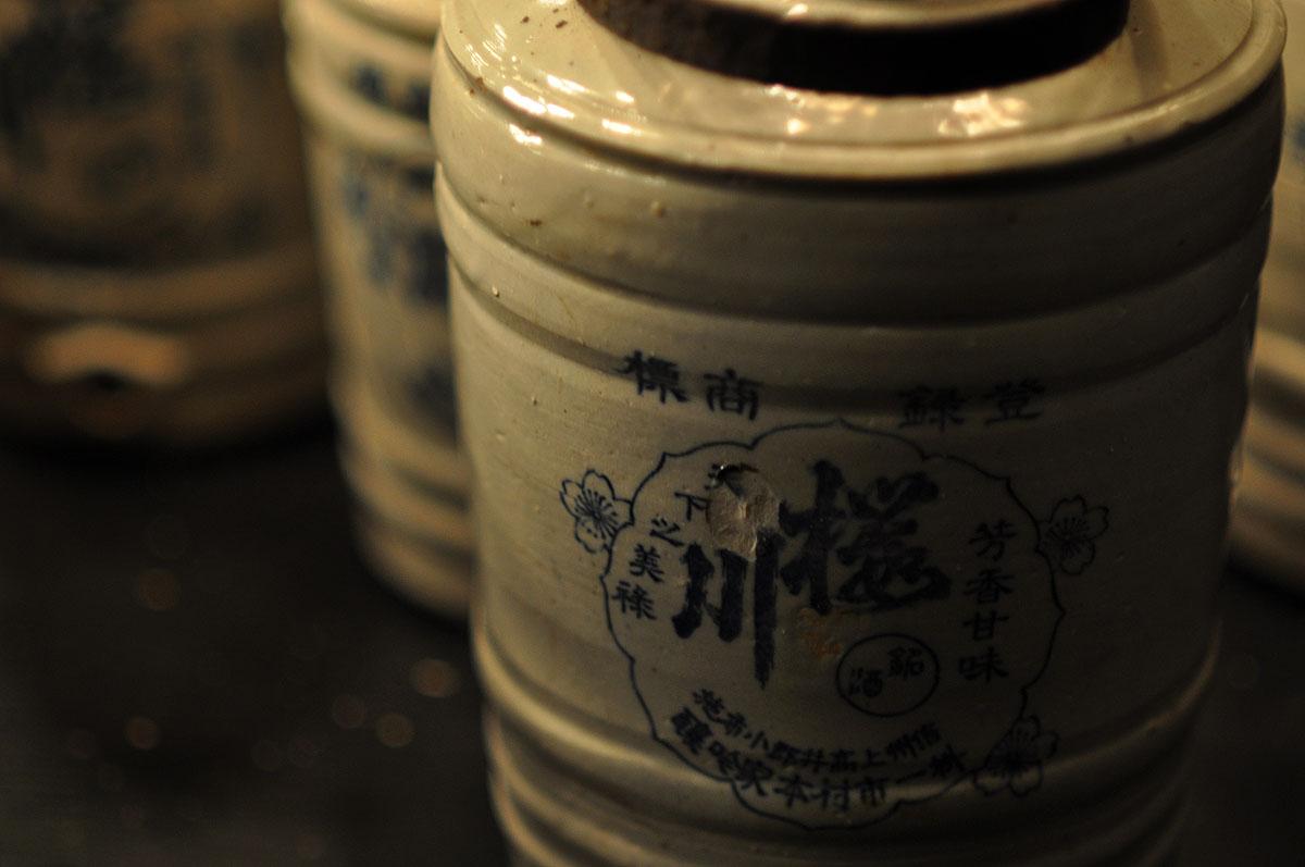 Cuisine japonaise masuichi kyakuden tokyobling 39 s blog for Cuisine japonaise