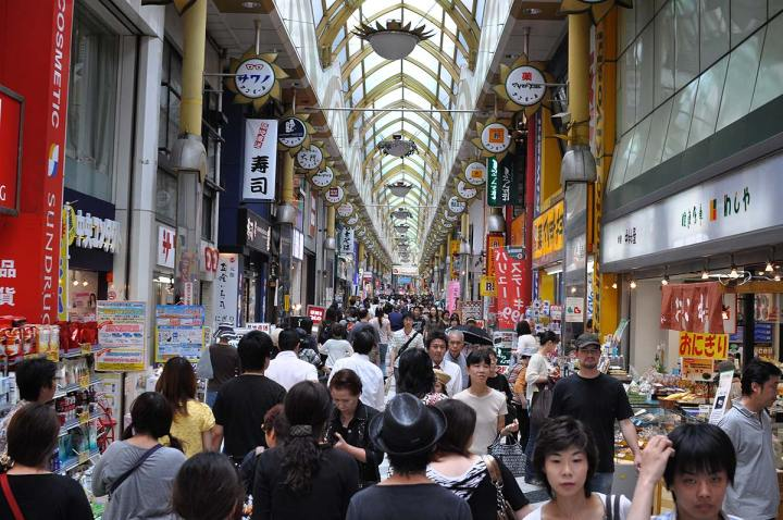 The covered shopping street at the north end of JR Nakano Station