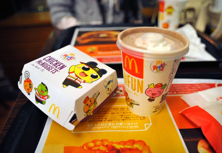 mcdonalds_kawaii