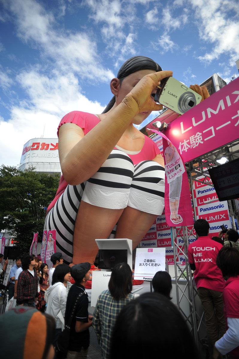 Giant Haruka Ayase Doll