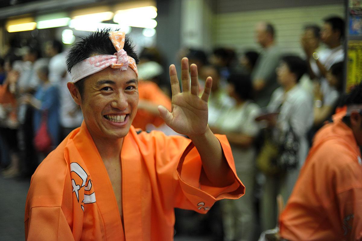 Resultado de imagem para japanese smiling