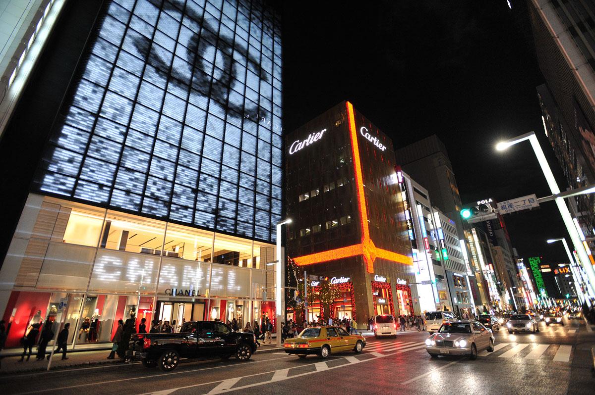 Yamaha Store Tokyo