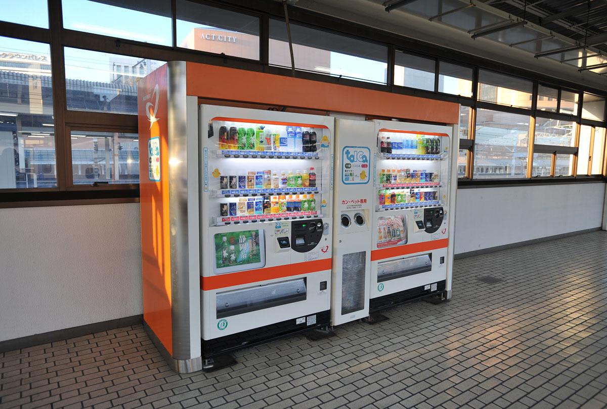 Hamamatsu Shinkansen Station Tokyobling S Blog