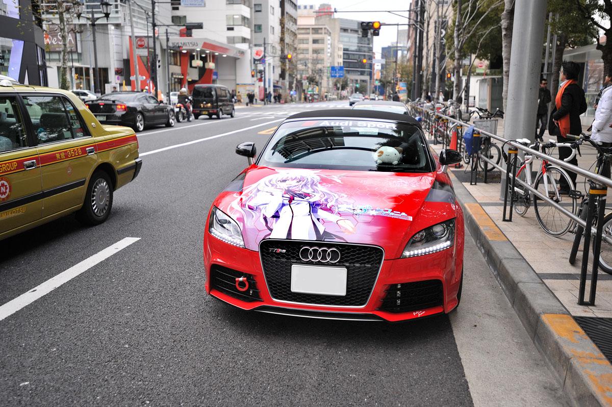 Itasha Tokyobling S Blog