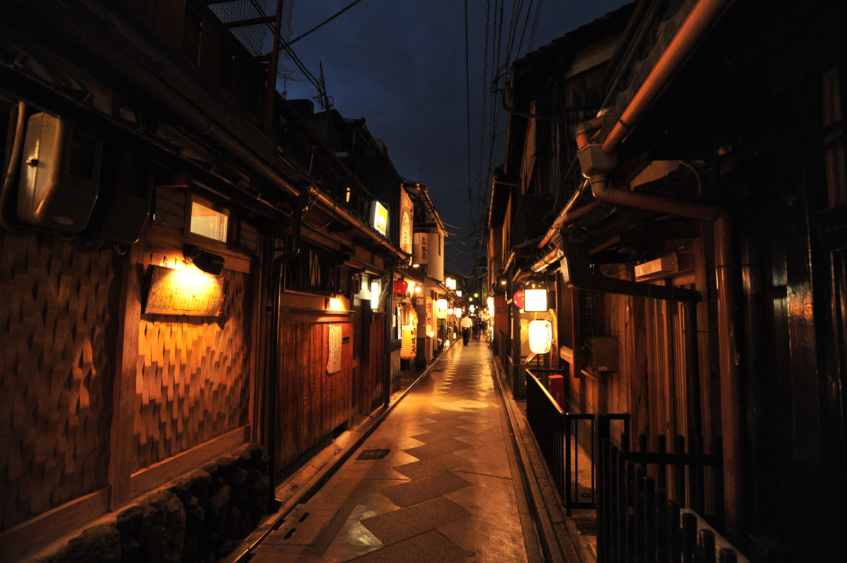 Gion After Dark – Kyoto  Tokyoblings Blog