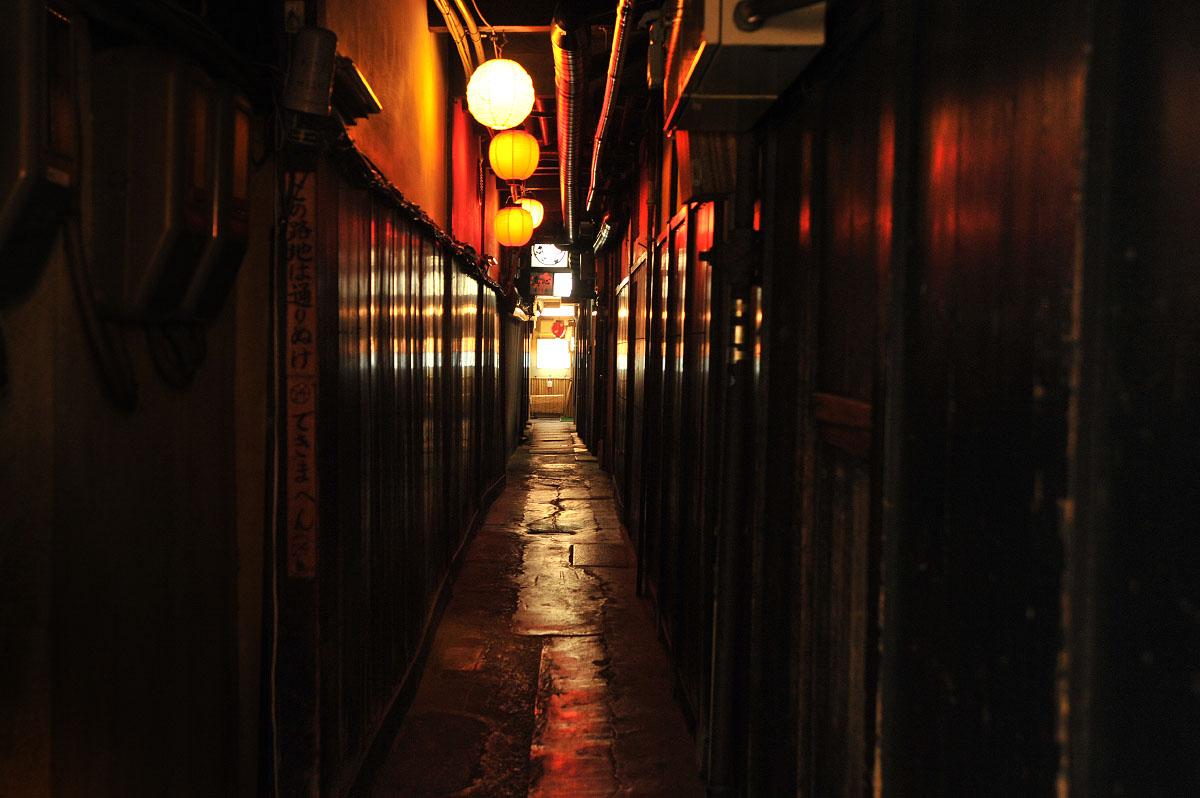 Gion After Dark Kyoto Tokyobling S Blog