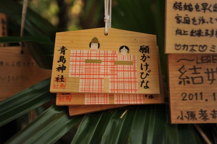 aoshima_miyazaki_3776
