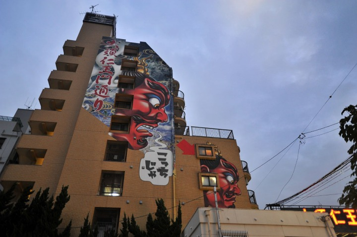 oosunioumondori_street_1532