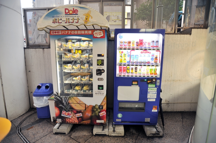 banana_vending_machine_shibuya_0784