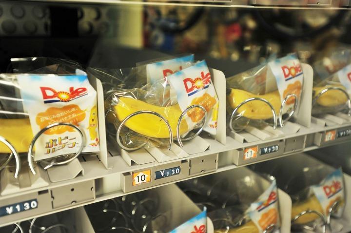 banana_vending_machine_shibuya_0794