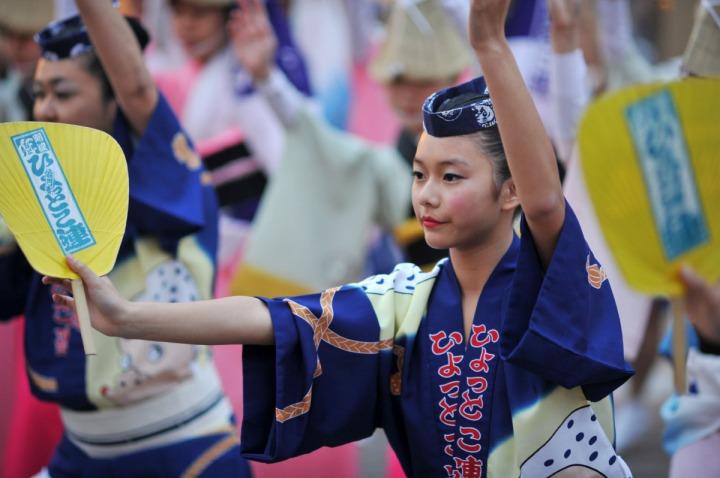 suiko_hyottoko_aifubuki_1647