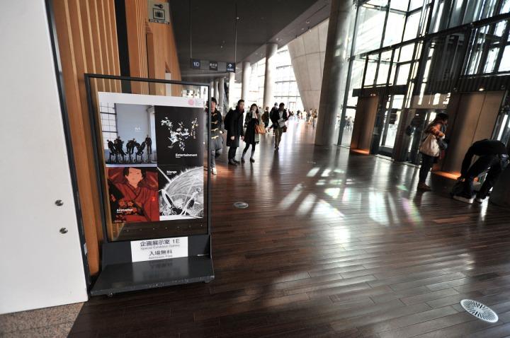16th_japan_media_arts_festival_3506