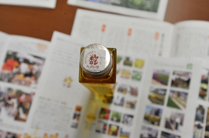 ginpachi_project_beekeeping_7098
