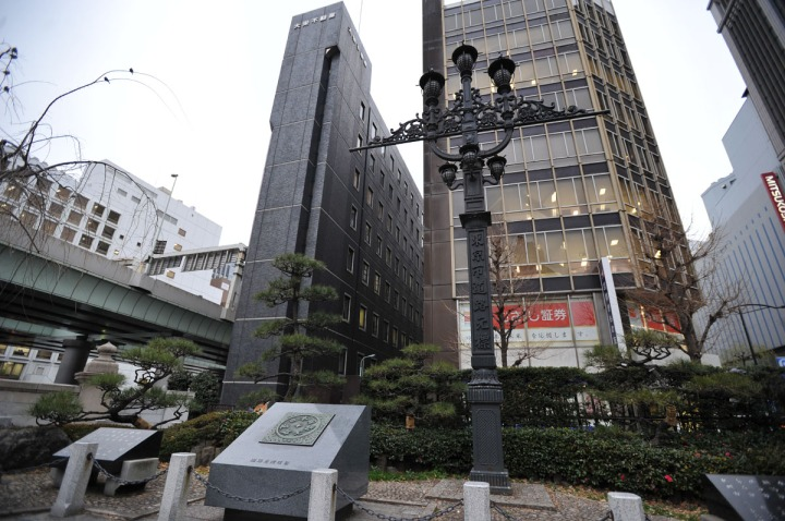 nihonbashi_centre_of_japan_7235