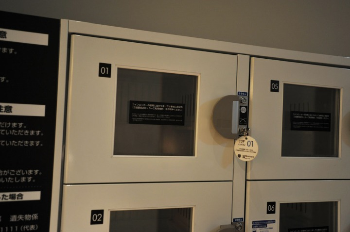 refridgerated_coin_lockers_mitsukoshi_8368