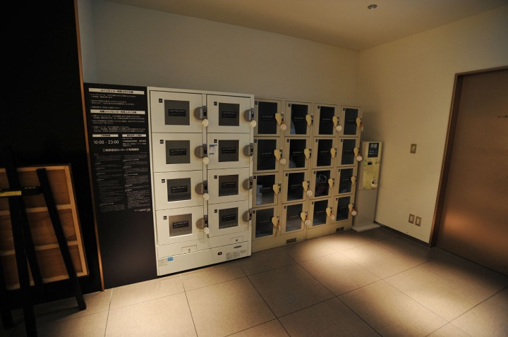refridgerated_coin_lockers_mitsukoshi_8379