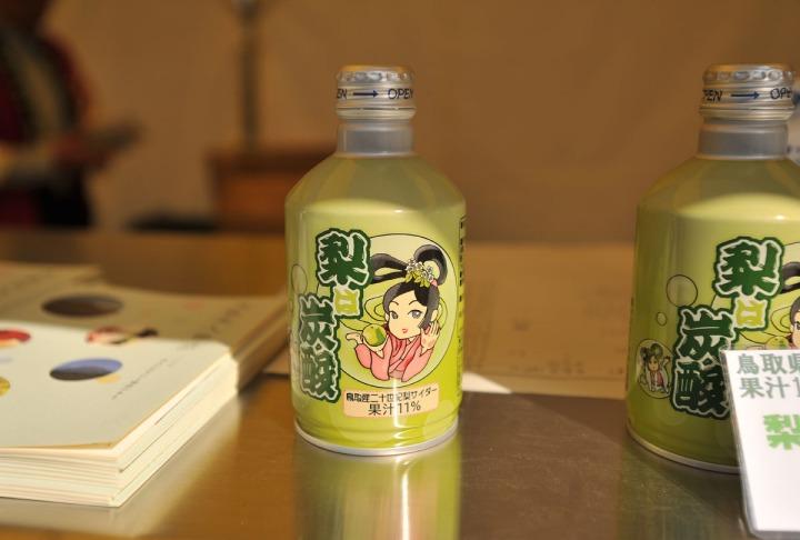 all_japan_food_festival_8896
