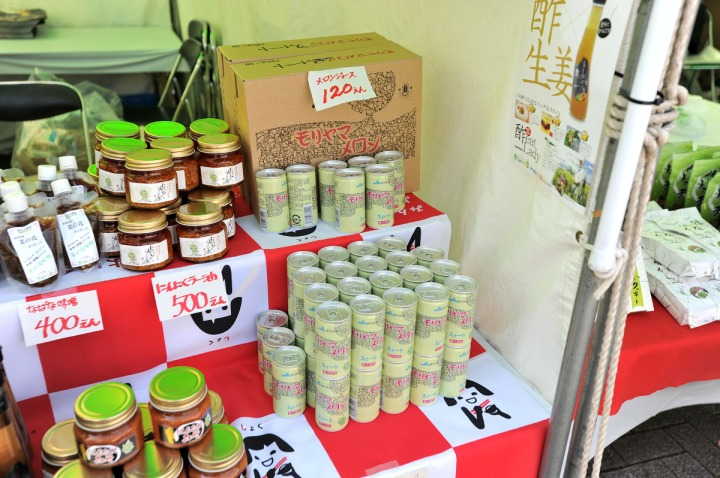 all_japan_food_festival_8902
