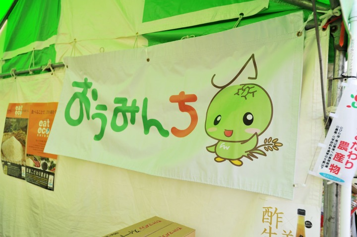 all_japan_food_festival_8903