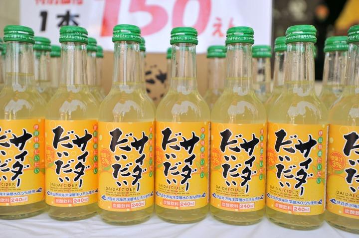 all_japan_food_festival_8917
