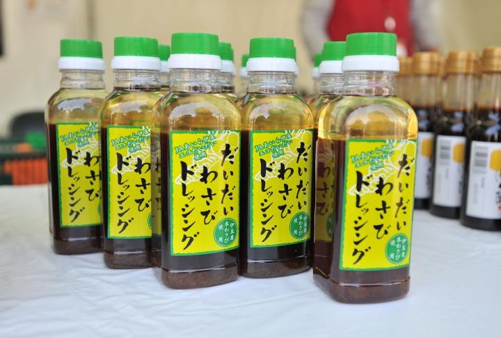 all_japan_food_festival_8918