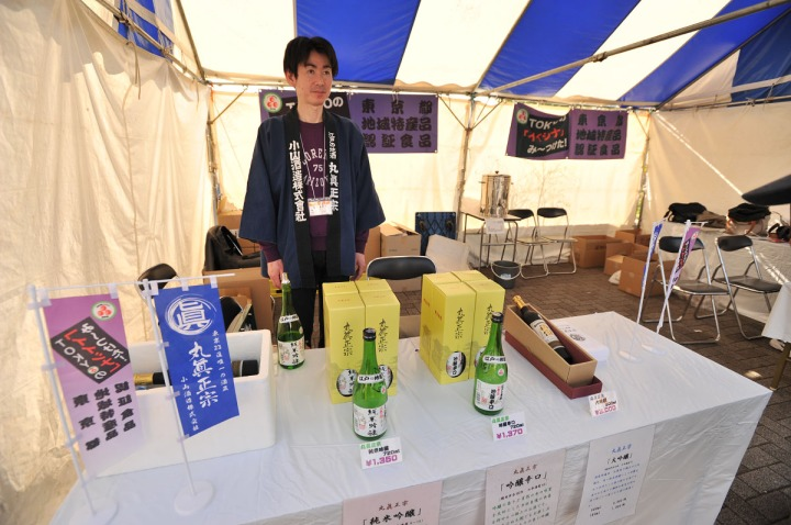 all_japan_food_festival_8928