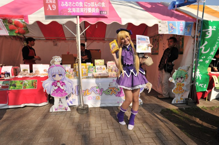 all_japan_food_festival_8933