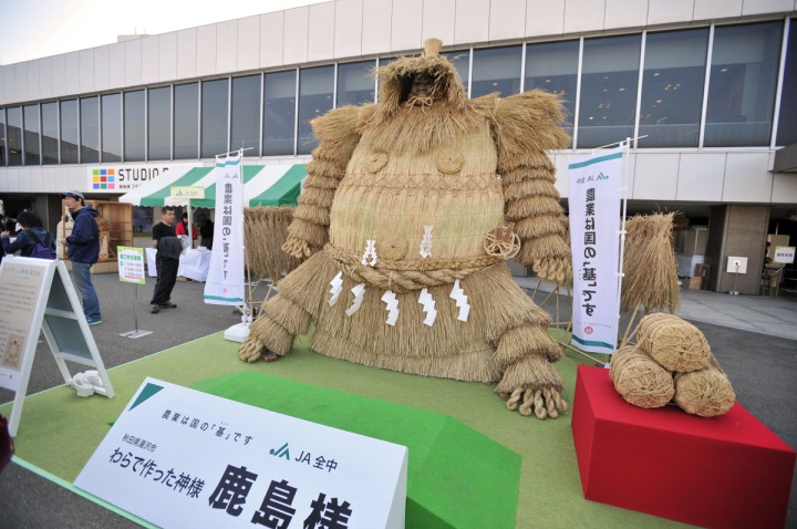 all_japan_food_festival_8946