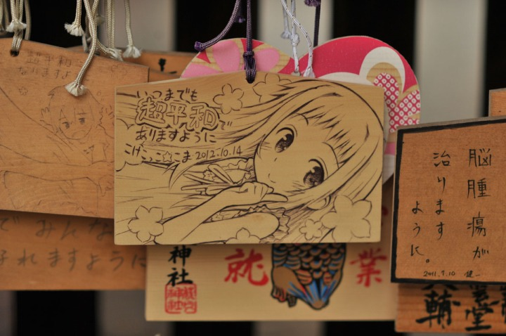 chichibu_shrine_anime_ema_4740