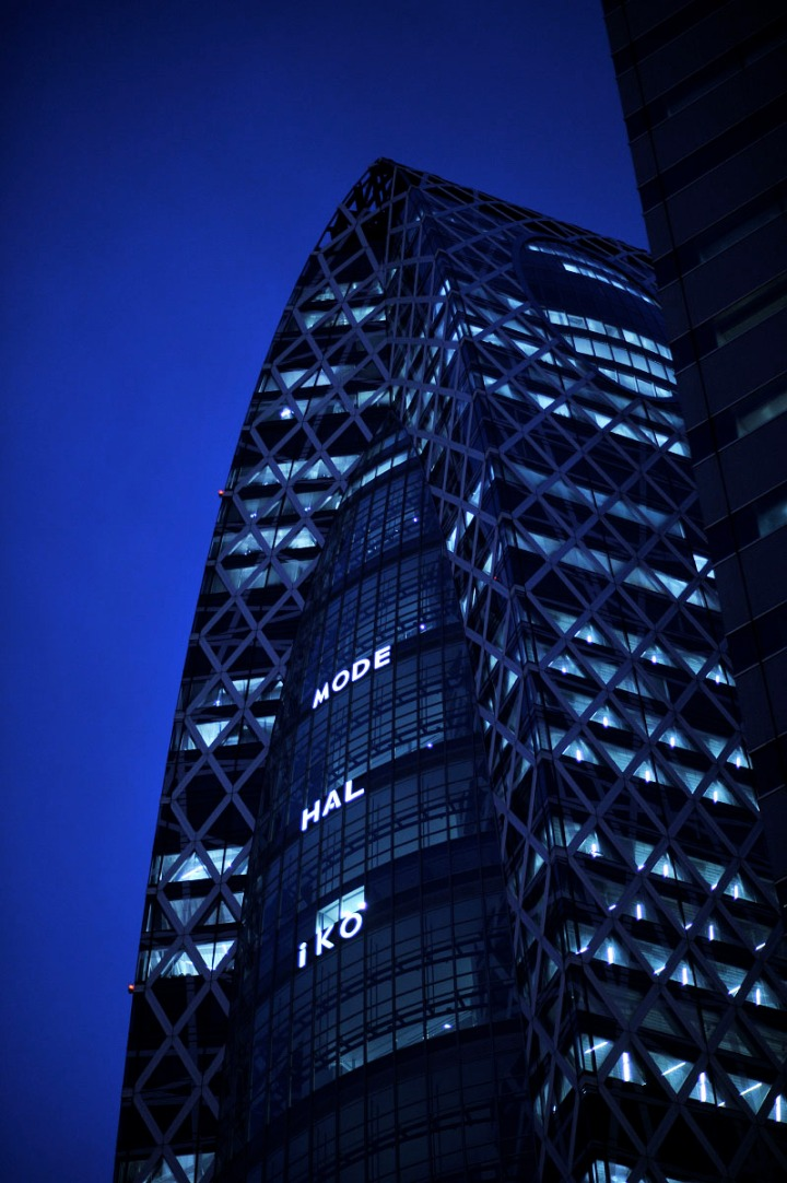 shinjuku_blue_light_8374