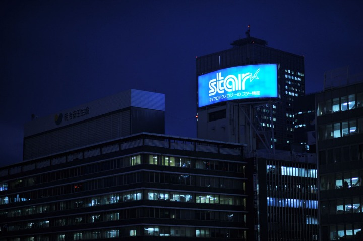 shinjuku_blue_light_8377