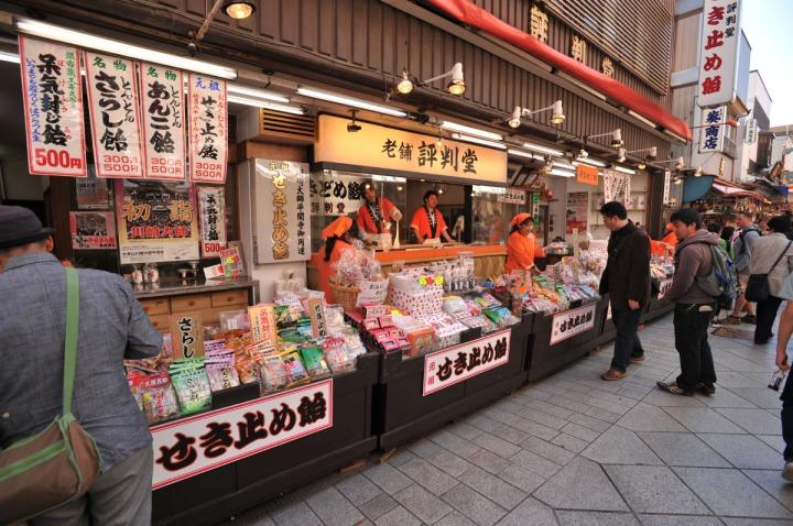 daishimachi_shoutengai_0909