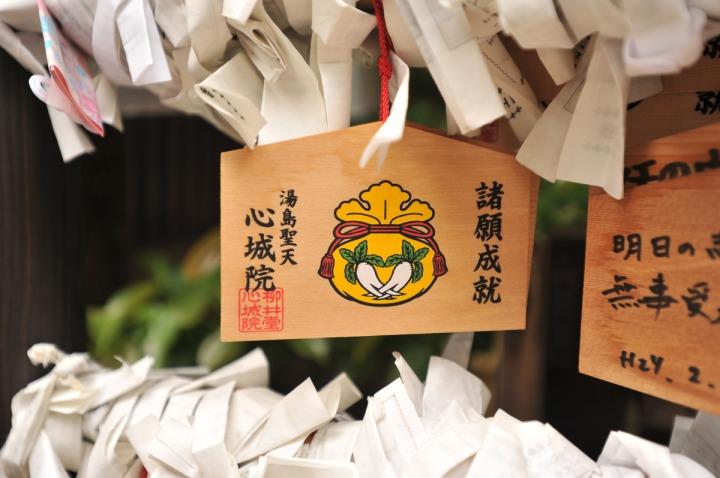 suikinkutsu_shinjouin_temple_1682