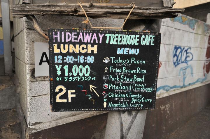 hideaway_treehouse_cafe_harajuku_8546