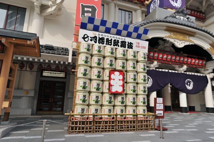 kabukiza_ginza_8753