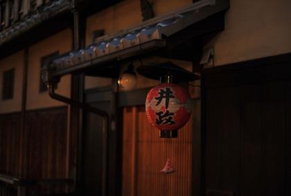 kyoto_gion_atnight_8326