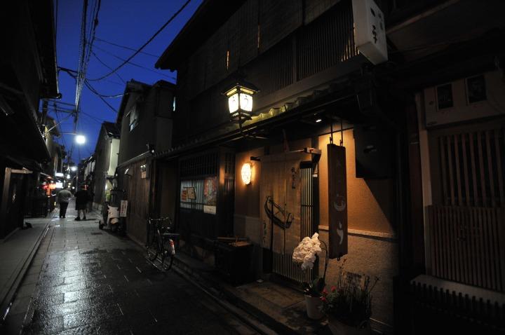 kyoto_gion_atnight_8355
