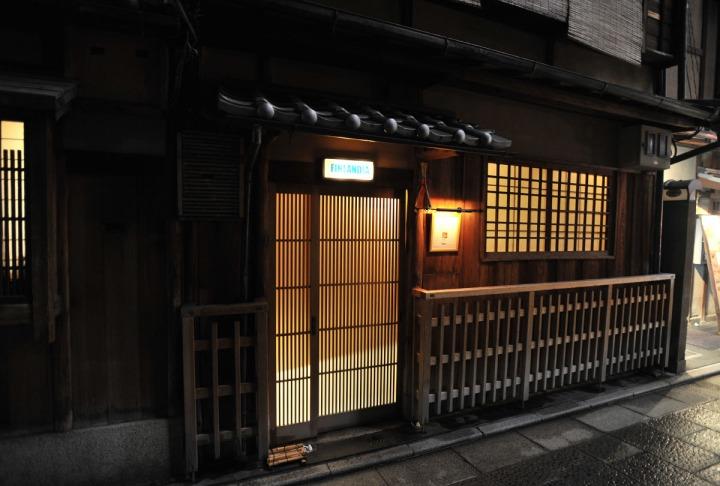 kyoto_gion_atnight_8455