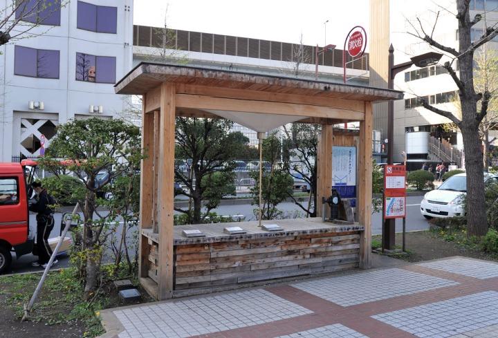ryogoku_rainharvesting_station_9489