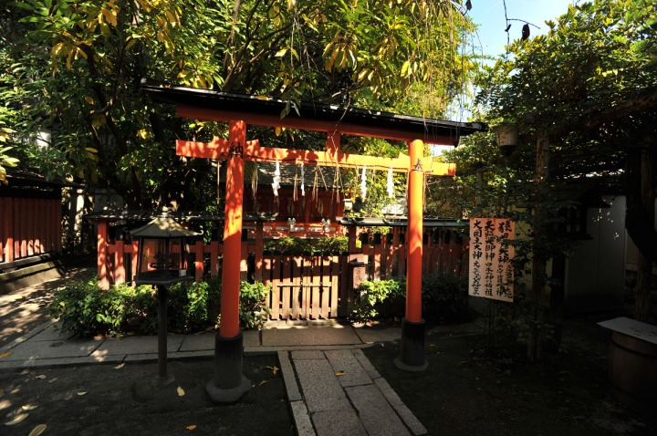 manzokuinarijinja_kyoto_8585