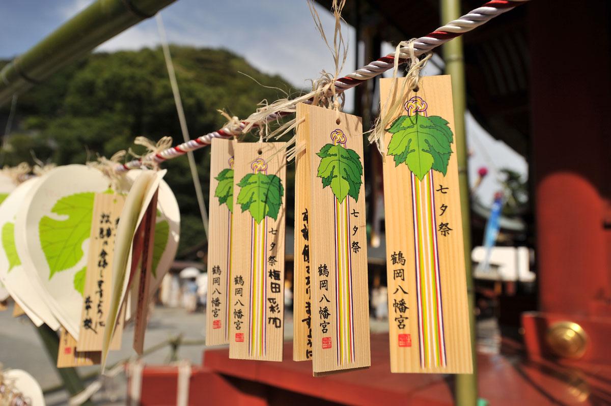 tanabata festival origin