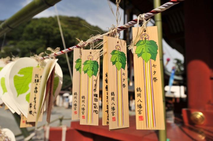 tanabata_kamakura_9063