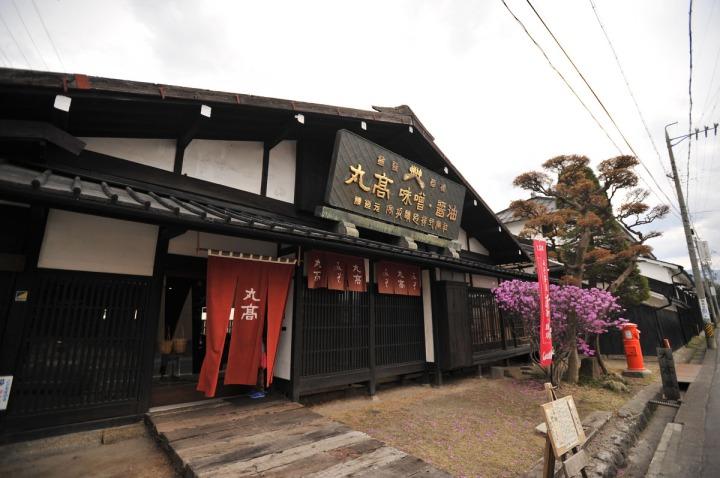 suwa_marutaka_miso_4027